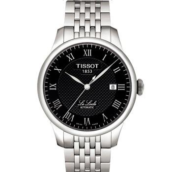 【分小乐推荐】天梭(TISSOT)手表 力洛克系列机械男表