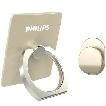 手机指环扣怎么用图解